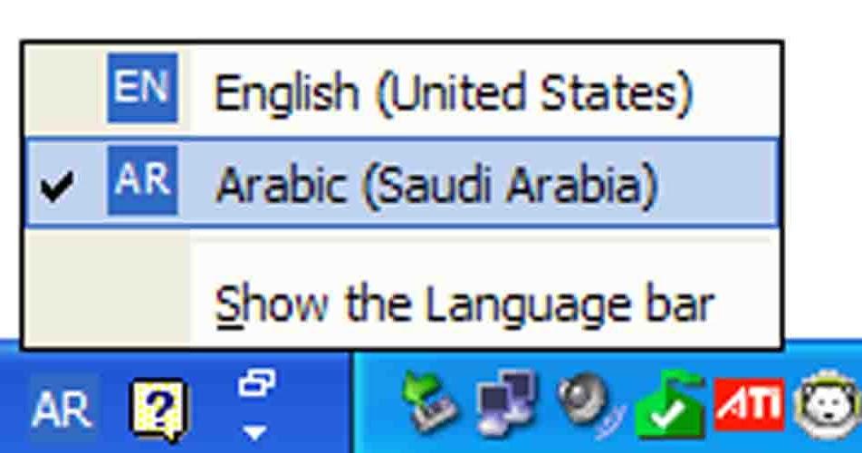 langue arabe pour xp sp3